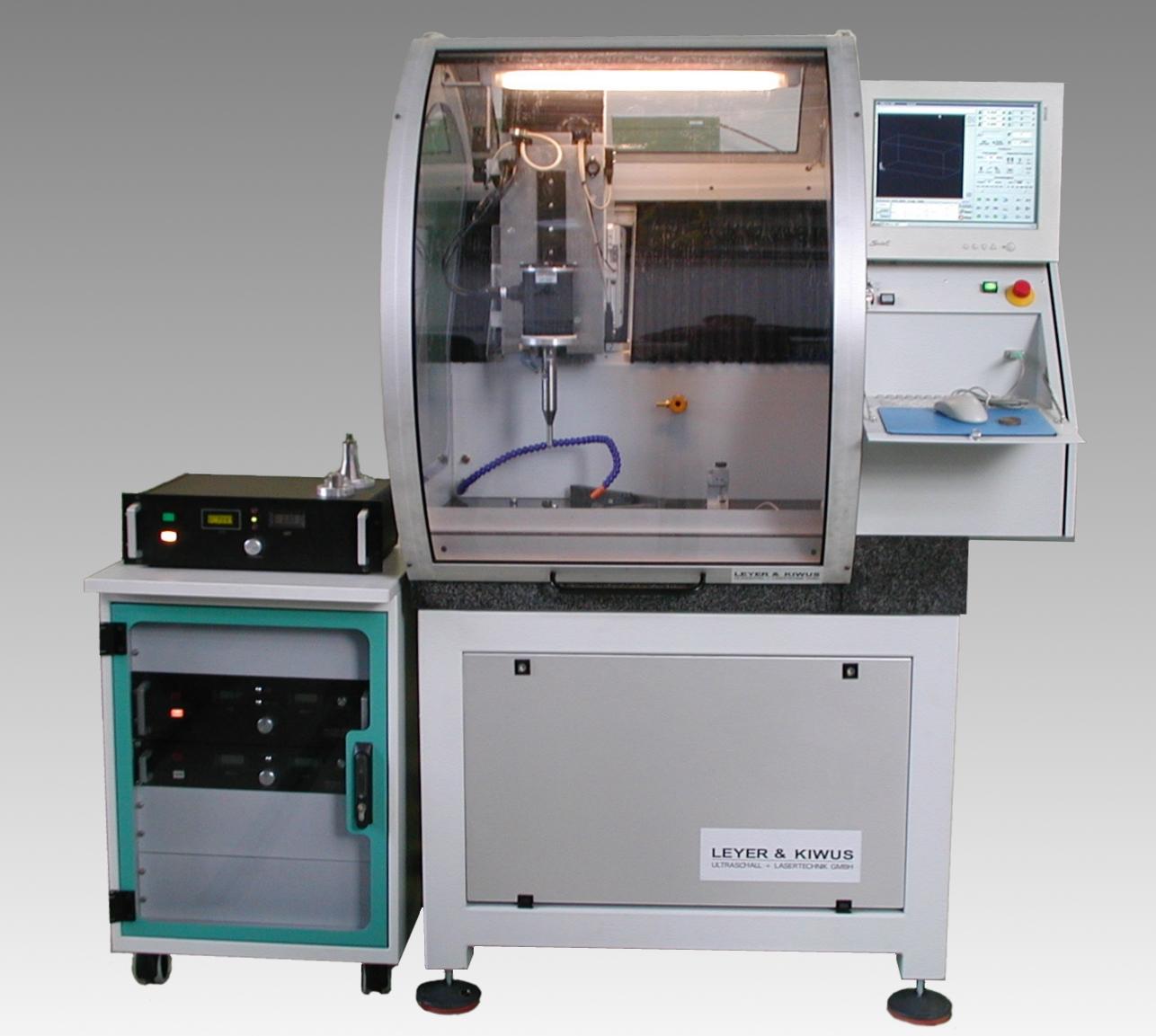 带有提供的超声波发生器测量位置的超声波处理装置